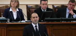 Снайперисти на клетвата на президента Радев ядосаха депутатите