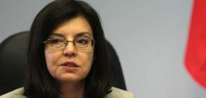 Меглена Кунева: ДБГ ще има нов председател
