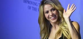 Испанските данъчни искат съд за Шакира