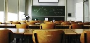 Заявления за прием в гимназия ще се подават и онлайн
