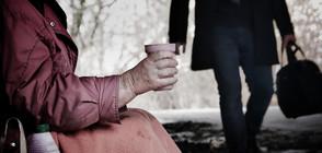 Разбиха международна банда, внасяла български просяци в Швеция (ВИДЕО)