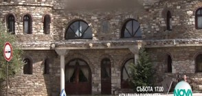 "Шеф Манчев спасява ресторант ""Родина"" край Луковит"