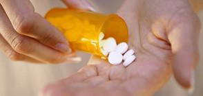 Ще задължи ли Здравната каса лекарите да изписват по-евтини лекарства?