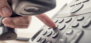 СЛЕД РАЗСЛЕДВАНЕ НА NOVA: Арестуваха лидер на телефонни измамници