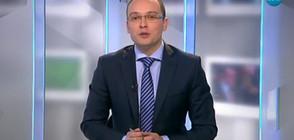 Спортни новини (19.02.2017 - централна)