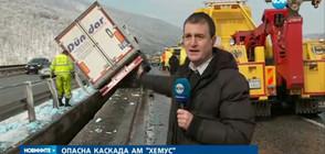 "Тир увисна от мост на автомагистрала ""Хемус"" (ВИДЕО+СНИМКИ)"