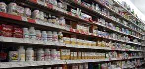 Нападнаха и пребиха фармацевт в аптека