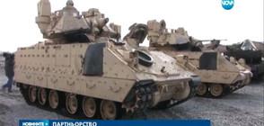 """ПАРТНЬОРСТВО: Американски военни и техника пристигнаха в """"Ново село"""""""