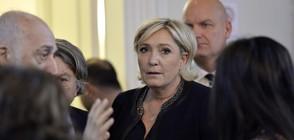 Обискираха централния офис на партията на Марин льо Пен