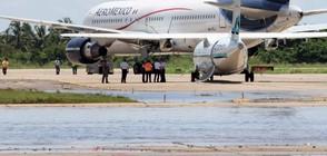 Два самолета се сблъскаха с крила на летището в Мексико сити