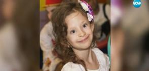 ГЕРОЙ: Силният дух на 6-годишно момиченце с множество малформации