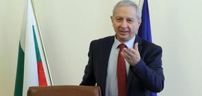 Герджиков: Всеки български гражданин има властта да избере кой да управлява страната (ВИДЕО)