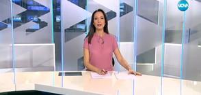 Новините на NOVA (23.02.2017 - обедна)