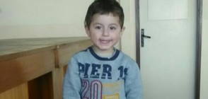 Полицията намери момченце, издирва роднините му