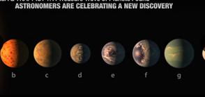 Как изглежда новооткритата звездна система със 7 планети?