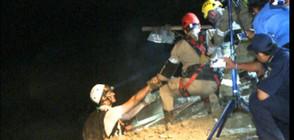 Двама мъже паднаха в кратера на действащ вулкан (СНИМКИ)