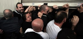 Сблъсъци между протестиращи и полиция в Атина (ВИДЕО+СНИМКИ)