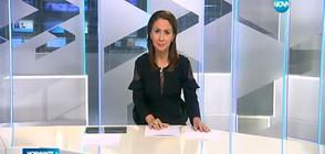 Новините на NOVA (23.02.2017 - късна)