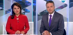 Новините на NOVA (24.02.2017 - централна)