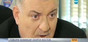 Георги Костов: Моят случай е тотално беззаконие