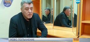 И актьорът Веселин Калановски в битка за депутатско място