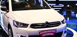 Пенсионерка от София спечели чисто нова кола от Национална лотария
