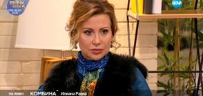 Илиана Раева: Режимът не тежи на момичетата, които искат да бъдат шампиони