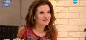 """Миролюба Бенатова: Номинацията за """"Оскар"""" е добър повод да чуем за Котарашки"""