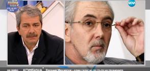 Михайлов: Ако се докаже, че Местан е сътрудник на ДС, напускам листите на ДОСТ