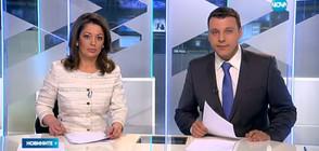 Новините на NOVA (26.02.2017 - централна)