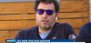 Теодор Ушев пред NOVA: Емоцията е по-голяма, отколкото очаквах