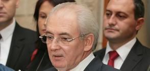 ДОСТ иска оставката на ЦИК