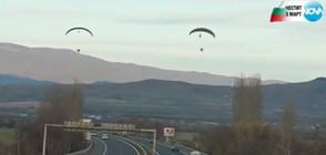 """Българското знаме полетя над АМ """"Тракия"""" (ВИДЕО)"""