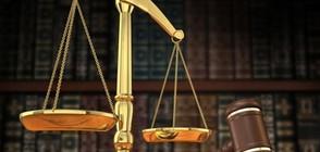 """""""Съдебен спор"""" за първи път с въззивно дело за ДНК тест"""