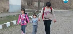Ученици помогнаха на три сестрички, останали без майка