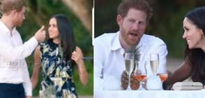 Принц Хари и Меган Маркъл ще живеят заедно? (СНИМКИ)
