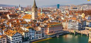 Швейцария започна разследване за шпионаж срещу турци в страната