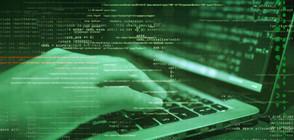 Как да защитим компютъра си от нов опасен вирус? (ВИДЕО)