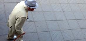 Пенсиите се вдигат (ВИДЕО)
