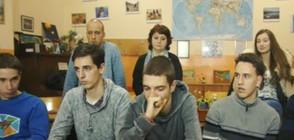 САМО ПО NOVA: Говорят приятелката и съучениците на убития Георги