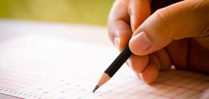 Нови мерки срещу преписването на матурите