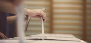 Колко души са ползвали преференция на изборите?