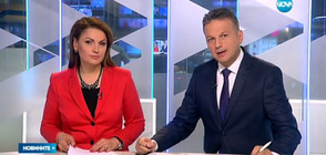 Новините на NOVA (23.03.2017 - централна)