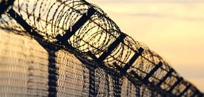Десетки избягаха от затвор в Мексико през тунел