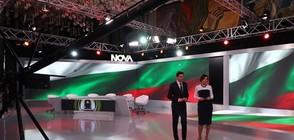 Парламентът става сцена на виртуалната реалност в ефира на NOVA в изборната нощ