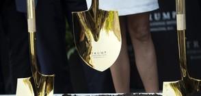 Семейство Тръмп планира нова хотелска верига