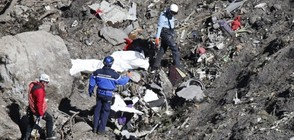 """Две години от катастрофата на самолет на """"Germanwings"""""""