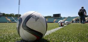 Юношите на България отиват на Евро 2017