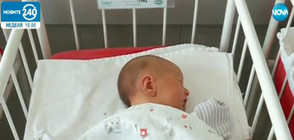 Секцио, наподобяващо естествено раждане
