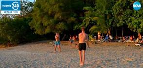 Българска фирма с офис на плажа в Коста Рика